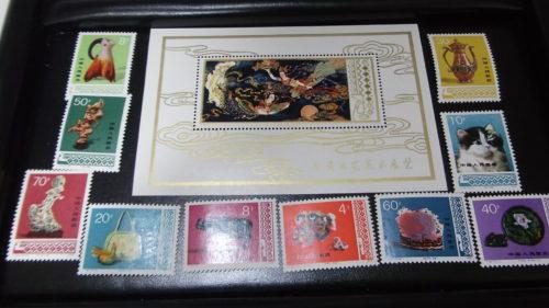中国切手,売る,海老名,厚木,座間,綾瀬,相模原