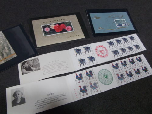 中国切手小型シート,買取,海老名,厚木,座間,綾瀬,相模原