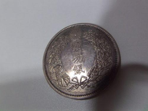 日本古銭,買取,海老名,厚木,座間,綾瀬,相模原