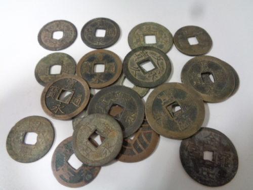 古銭・穴銭の買取なら、海老名,厚木,座間,綾瀬,相模原