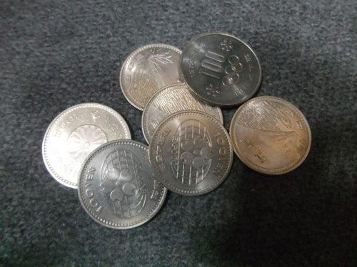 記念硬貨の等価交換,海老名,厚木,座間,綾瀬,相模原