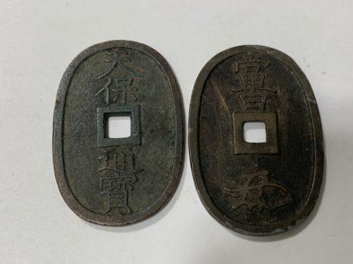 古銭を売るなら、海老名,厚木,座間,綾瀬,相模原
